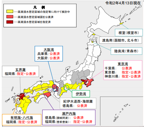 高潮浸水想定区域の公表状況
